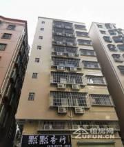 安乐公寓43区