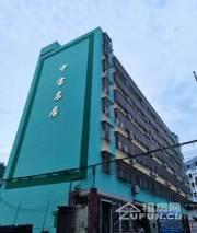 中宝名居(兴东地铁站一店)