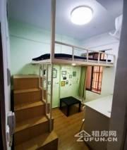 暖家公寓31区上合店