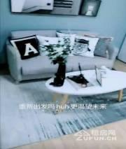 友缘公寓(流塘店)