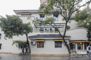 城家公寓上海海伦路地铁站店