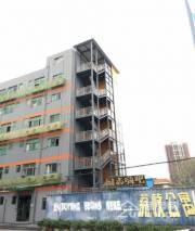 荔枝公寓福永店