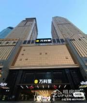 Wubank屋伴公寓黄贝岭店