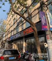 城家公寓上海昌平路地铁站店