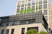 城家公寓上海南翔城银路店