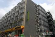 家+创客公寓
